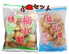 沖縄銘菓 子亀せんべい  梅味、塩味セット Set36M-1
