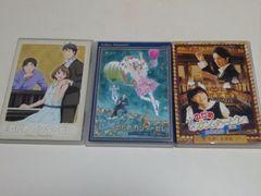 [DVD]非売品 のだめカンタービレ アニメ&実写 3点セット