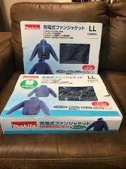 マキタ 充電式ファンジャケットLL +替えジャケットLLセット