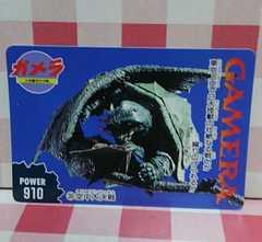 No.39『空中大決戦』  ガメラ大怪獣空中決戦 カード