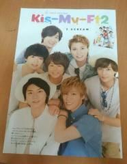 2016『TVガイド』8月号切り抜き★kiss-my-ft2★