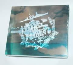艦これ KanColle Original Sound Track vol.�X 波 CD特典付新品