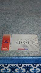 ◆オートバックスグループ/ギフトカード/GIFTCARD/5000円分/