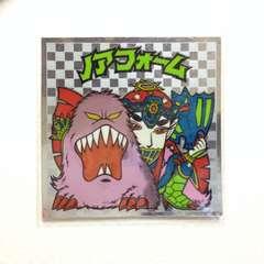 ☆旧ビックリマン 第10弾 アイス版  悪魔 ノアフォーム