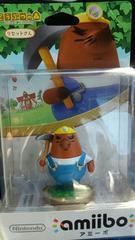 ニンテンドー アミーボ どうぶつの森 リセットさん 未開封 新品 3DSキャンバ登場