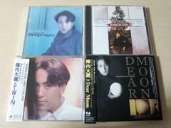 陣内大蔵CDアルバム4枚セット★