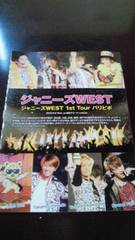 ジャニーズWEST★'15.6.15「月刊Songs」7月号 6ページ+おまけ