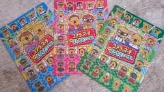 ロッテコアラのマーチ×よしもと芸人 非売品クリアファイル3枚セット 吉本