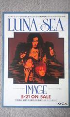 LUNA SEA*ルナシー*1992年フライヤー*裏面プロフィール