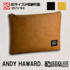 ANDY HAWARD☆合皮クラッチバッグ30cm 国産 キャメル 送料無