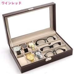サングラス 腕時計 ケース ウォッチ 6本腕時計+ 3本メガネ