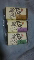 長崎特産・かんころ餅3種セット
