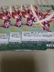 ガンダムウォー   SP-マスラオトランザムモード3枚セットプレイ