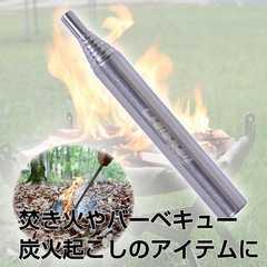 アウトドア 火吹き棒 コンパクト ふいご(フイゴ) 炭などの着火用