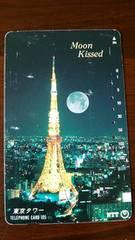 Moon  Kissed  東京タワーテレカ  度数105