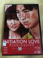 中古DVD☆イニシエーション・ラブ☆松田翔太 前田敦子☆