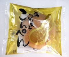沖縄の和菓子 こんぺん 1個 O48M-2