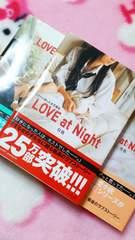 ケータイ小説*LOVE at Night