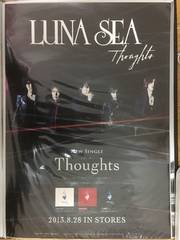 LUNA SEA♪The End of the Dream、Thoughts 、乱ポスター3枚セット