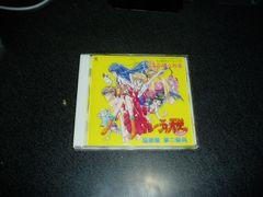 ドラマCD「キューティ天使/水縞とおる」桑島法子 丹下桜