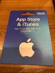 新品iTunes1500送料対応可能PVバトルゲーム音楽アプリ課金に