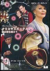 新品DVD【クリスマスボックス 2】マーカス コール 送料無料