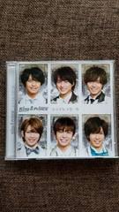 King & Prince☆シンデレラガール (通常盤)