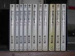 伊賀の影丸 文庫全11巻