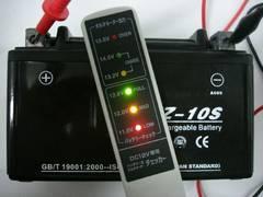 ■新品バッテリー【10S】マグザム [SG17J/SG21J]