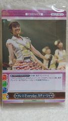 AKB48トレカ/ゲーム&コレクションVol.1/プロデュースカード�@