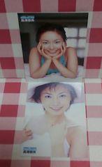 『長澤奈央』 カード 2枚