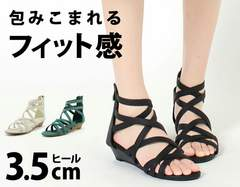 新品★クロスストラップ グラディエーター サンダル★ブラック L