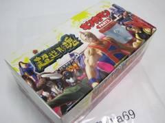 ☆超造形魂 キン肉マンシリーズ キン肉マンPART2 BOX販売