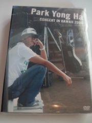 DVD3枚組 パクヨンハ CONCERT IN HAWAII 2006送料無料