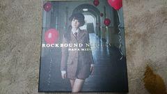 水樹奈々「ROCKBOUND NEIGHBORS」初回DVD+ブックレット付