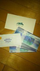 VJA ギフトカード20000円分