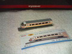 フルタ  新幹線&特急1  381系    スーパーくろしお