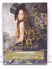 安室奈美恵 LIVE STYLE 2014 豪華版 初回限定版 未開封DVD