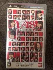 PSP AKB48SKE48乃木坂46NMB48HKT48握手会