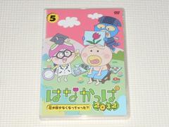 DVD★はなかっぱ 2012 5 レンタル用