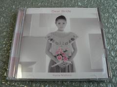 西野カナ『Dear Bride』初回生産限定盤【CD+DVD】他にも出品中
