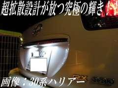 Mオク】シフォン/カスタムLA650F/660F/ナンバー灯超拡散6連ホワイト