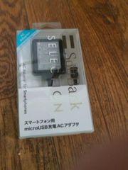 ☆新品 microusB充電スマートフォン用