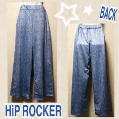 【新品/HiP ROCKER】ケミカルウォッシュデニム風ワイドパンツ