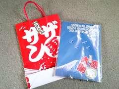 サザン    2008年   大感謝祭    グッズセット   未使用