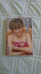 美品:時東ぁみ:DVD/翼の生えた彼女