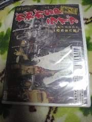 未開封DVD,ガガガSPライブ其ノ二ツアー2007