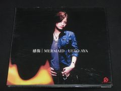上戸彩/感傷/MERMAID(CCCD) [Single, Maxi]