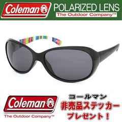 【送料無料】コールマン 偏光レディース・サングラス/CLA01-1