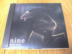 ゴートスターCD「ナイン nine」goat star